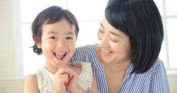 【産休・育休中に英語を学んでキャリアアップ!】ピー・アンド・マーズ研究所