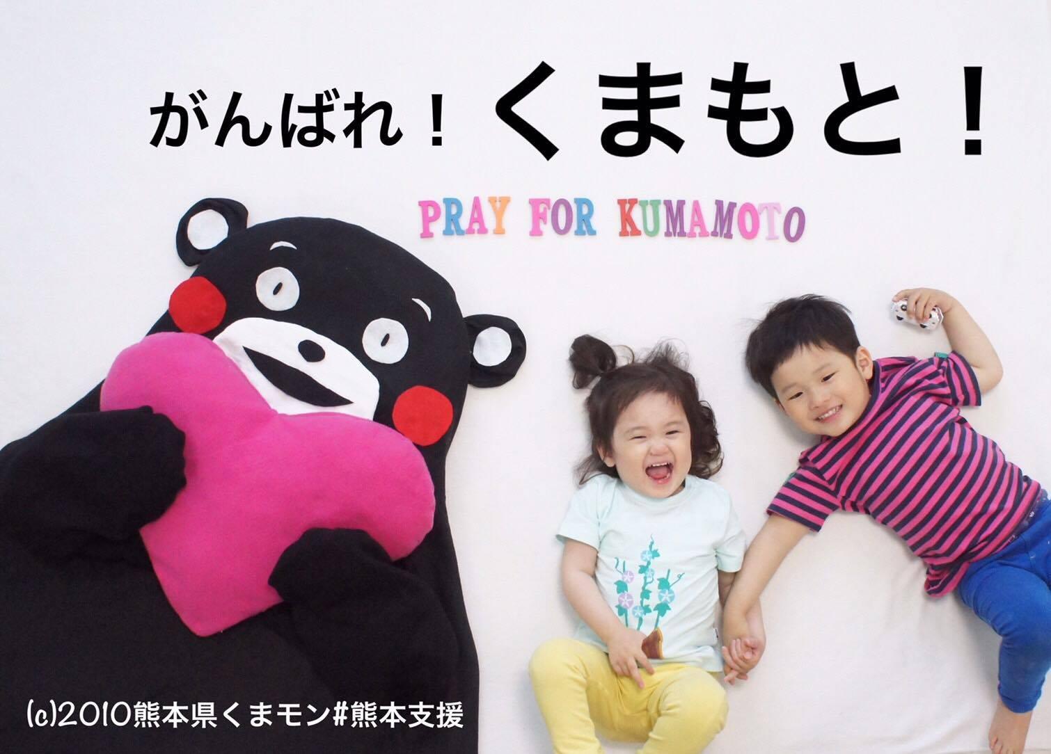 熊本地震チャリティ企画「くまモン」ベビードリームアート撮影会