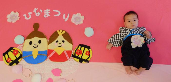 【ららぽーと横浜×はぴはぴコラボ企画】ベビードリームアート撮影会:2月