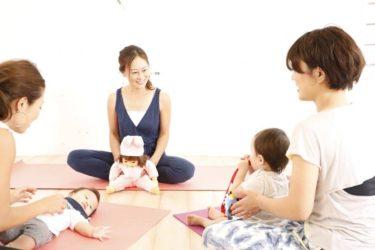 【参加費無料!オンライン講座】赤ちゃんと安全に過ごすコツと親子ふれあいヨガ講座