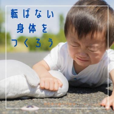 【開催レポート】専門家とあそんで学ぶ「親子でグローバルあそび体験」