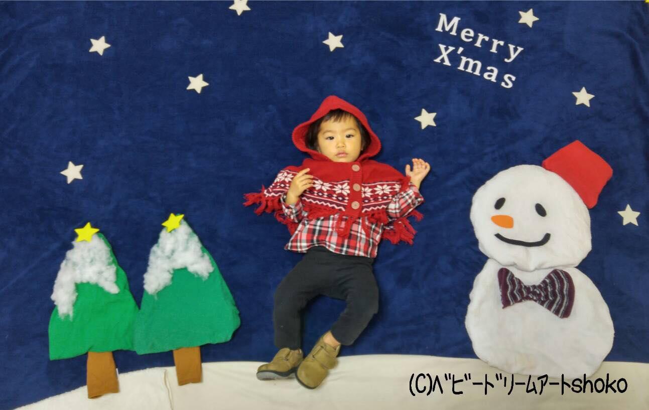 【ららぽーと横浜×はぴはぴコラボ企画】ベビードリームアート撮影会:12月