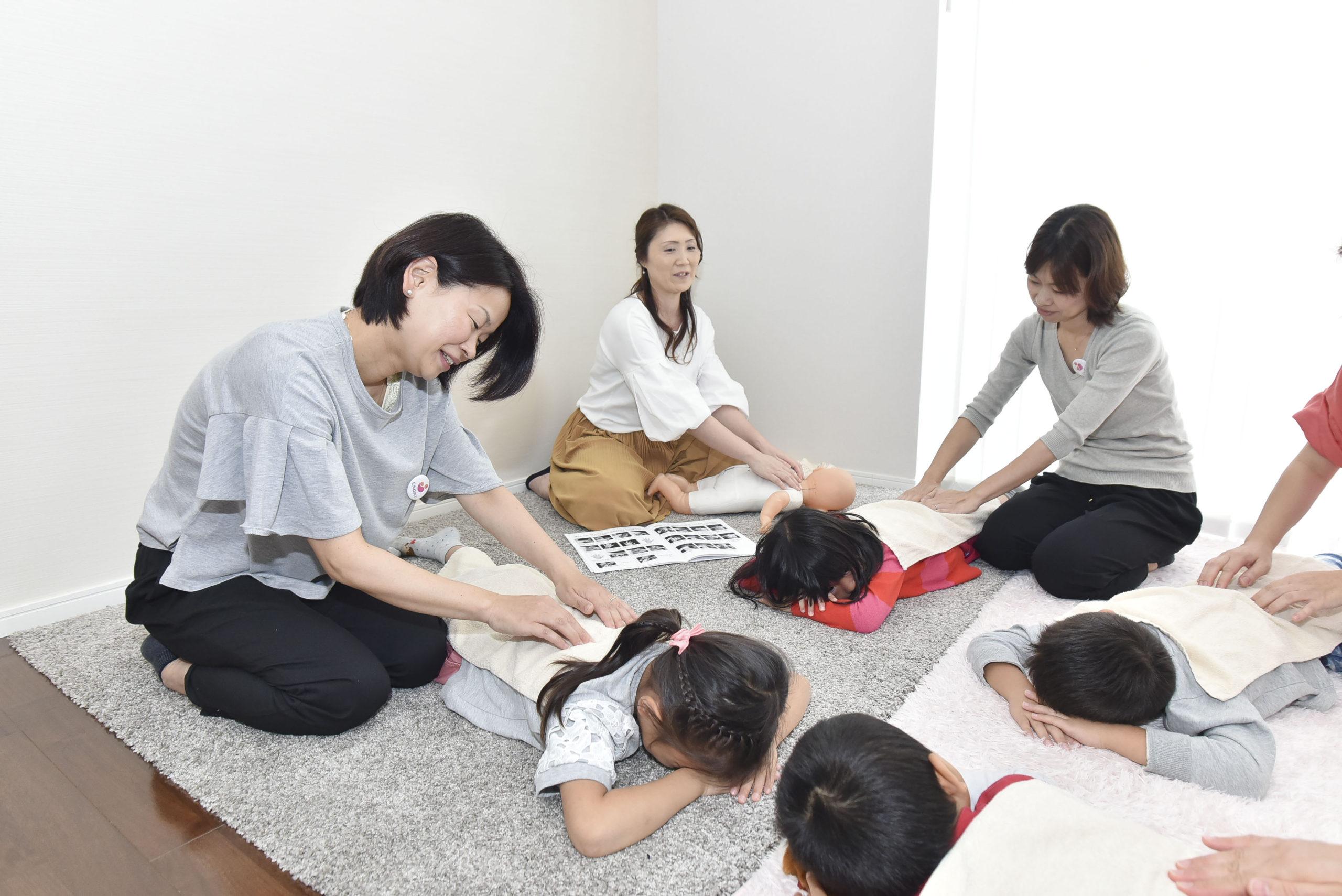 【特別料金は5月中で終了】EduQ親子マッサージ・オンライン体験会