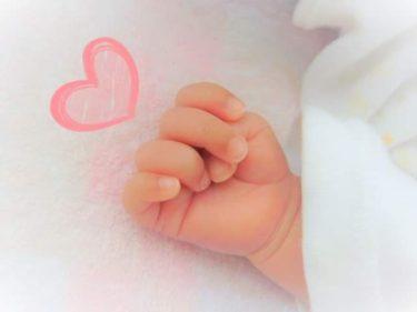 【産前から産後まで】無料!両親教室 ★パパに知ってほしいママのこと★