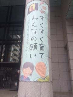 昔の育児を体感!横浜市歴史博物館へ行ってきました。
