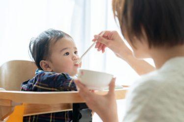 【参加無料】離乳食あれこれトーク!はぴはぴオンラインママ会