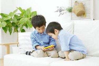 【子どもの姿勢を守る】姿勢と子どもの体調不良