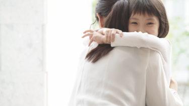 【子育てワンポイントコーチング】忙しくて子どもと接する時間がないときは