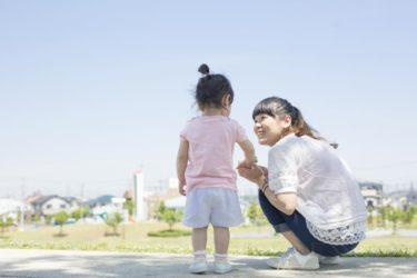 【子育てワンポイントコーチング】子どもの意欲UP!!自信に繋がる言葉がけ